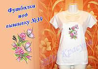 Женская футболка под вышивку №39