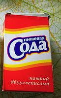 Сода пищевая ТМ «Cara Mix» 400 г