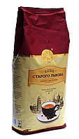 Кофе в зернах Кава Старого Львова Люксова 1 кг (52106)