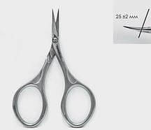 Ножницы для кутикулы матовые BEAUTY & CARE 10 TYPE 1 SBC-10/1 (Н-12)