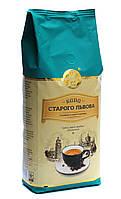 Кофе в зернах Кава Старого Львова Лигуминна с ароматом ирландского крема 1 кг (52103)