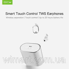 Навушники QCY T1 Pro бездротові Сріблясті.