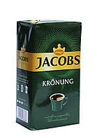 Кофе молотый Jacobs Krönung 500 г (1422)