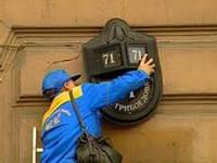 Присвоение почтового адреса, фото 1