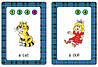 *Английский для младших школьников. Обучающие карточки. Шишкова И. Росмэн, фото 4