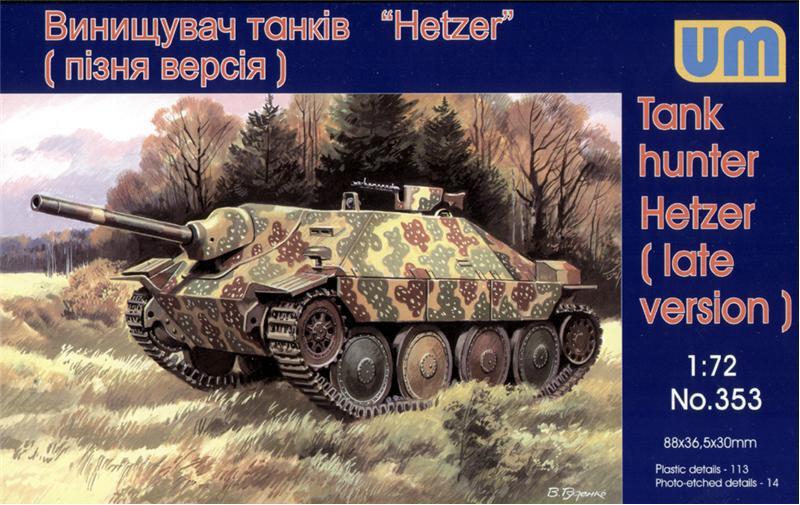 HETZER, ранняя версия. Сборная модель в масштабе 1/72. UM353
