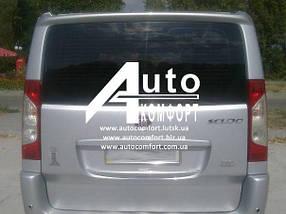 Заднее стекло (ляда) с отверстием и Э. О. на Fiat Scudo, Peugeot Expert, Citroen Jumpy 07-