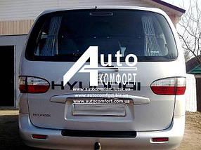 Заднее стекло (ляда) с электрообогревом на Hyundai H-1 I (H-200) (97-07) (Хюндай H-1 I (H-200) (97-07)