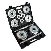 Набор гантель в чемодане 20кг FitLogic Home Dumbbell Chrome Set Box