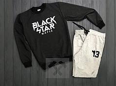 Спортивный костюм без молнии Black Star серый топ реплика