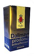 Dallmayr: Prodomo Entcoffeiniert. Молотый кофе без кофеина. 500г