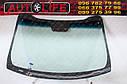 Лобовое стекло KIa Sportage (2010-2017) | Автостекло Киа Спортедж, фото 2