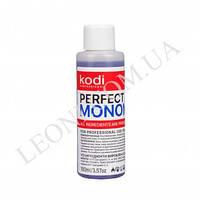 Мономер фиолетовый Monomer Purple Kodi 100 мл..
