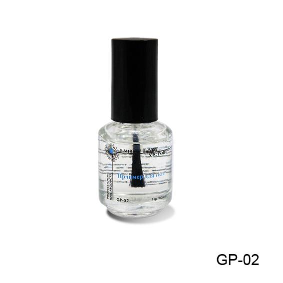 Праймер для геля GP-02