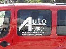 Передний салон, левое окно на Fiat Doblo 2000- (Фиат Добло 2000-)