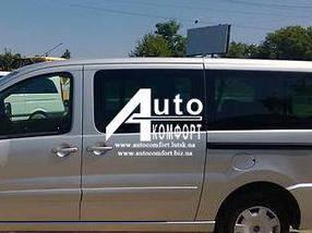 Передний салон, левое окно на Fiat Scudo, Peugeot Expert, Citroen Jumpy 07-