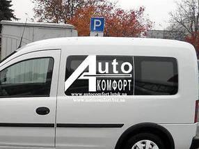 Передний салон, левое окно на автомобиль Opel Combo C (2001–2011) (Опель Комбо C (2001–2011)