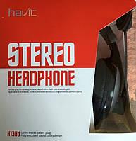 Наушники с микрофоном HAVIT HV-H139 d  grey