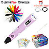 "Набор ""MYRIWELL 2 RP-100B DeLuxe"" с розовой 3D ручкой"