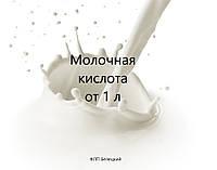 Молочная кислота E270 40%