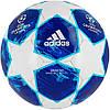 Мяч футбольный Adidas Finale 2018 Sportivo CW4132 сине-белый, размер 5