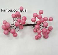 Искусственные блестящие ягоды для декора розовые d=1 см (1 упаковка - 40 ягодок)