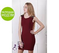 """Платье женское с кружевом """"Марго"""": распродажа модели, фото 1"""