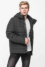 Теплая мужская зимняя куртка KTL Т-307 черная