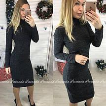 Стильное платье до колен в обтяжку длинный рукав бордовое, фото 2