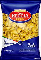 Макароны Reggia Tafe 500г