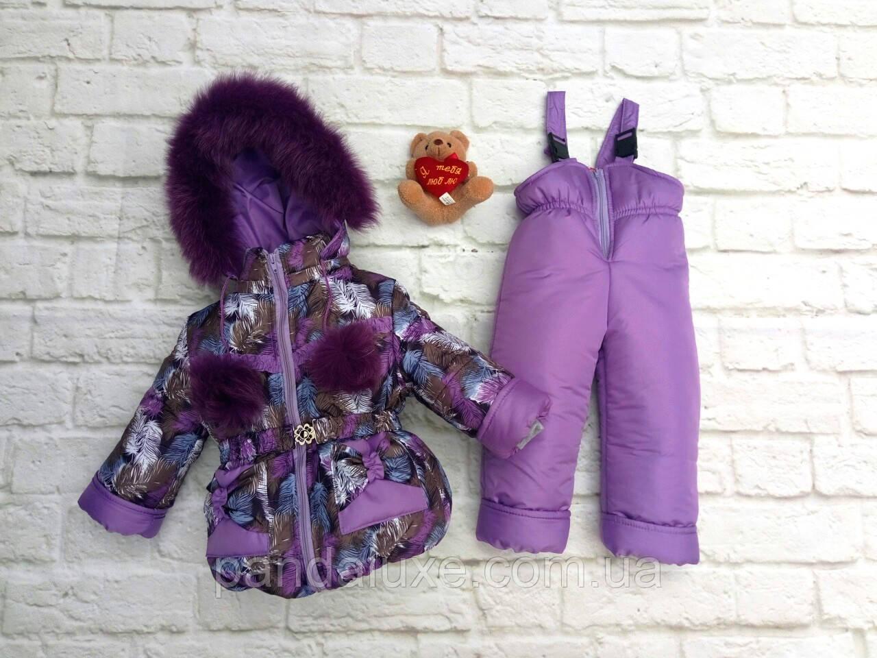 """Зимний детский раздельный комбинезон для девочки, полукомбинезон и куртка  """"Перышко"""" 86-124 см"""