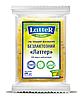 Сыр твердый Latter без глютена 180г Украина