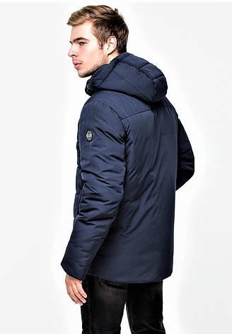 Теплая мужская зимняя куртка KTL Т-307 темно-синяя (#519), фото 2