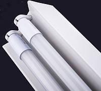 Светильник магистральный LINE120/2 1,2м (под LED лампу T8) 2x1200мм Белый УКРАИНА металл
