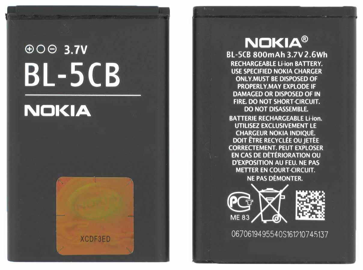 АКБ Nokia BL-5CB