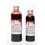 Кровь искусственная - 60мл (имитация крови на Хэллоуин и на другие события), фото 4
