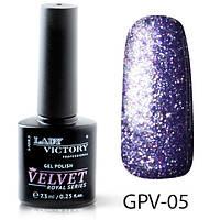 Гель-лак «VELVET» текстурный GPV-05