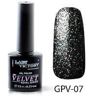 Гель-лак «VELVET» текстурный GPV-07