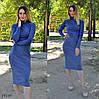 Жіноче плаття, під горло синього кольору