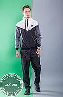 Спортивный качественный мужской костюм из плащевки: олимпийка на змейке с капюшоном, реплика Nike