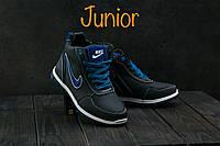 Детские кожаные зимние кроссовки Nike Синий 040W-T1_sin(реплика)