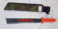 Нож мачете туристический с пластмассовой рукоятью и чехлом (Россия)