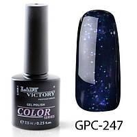 Гель-лак GPC-247