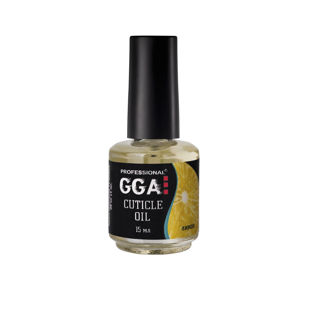 GGAProfessional Увлажняющее масло для кутикулы, Лимон 15 мл