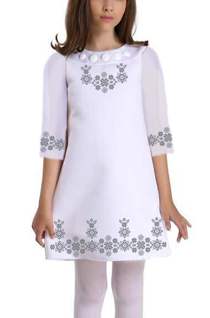 Заготовка дитячого плаття чи сукні для вишивки та вишивання бісером Бисерок  «Візерунки» (ДП-149-1)