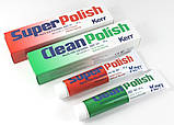 Полірувальна паста Клін Поліш, Клин Поліш, CleanPolish, 45гр, фото 2