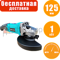 Болгарка с регуляцией оборотов Riber WS 10 125LW, КШМ УШМ 125 мм, углошлифовальная машина, угловая шлифмашина