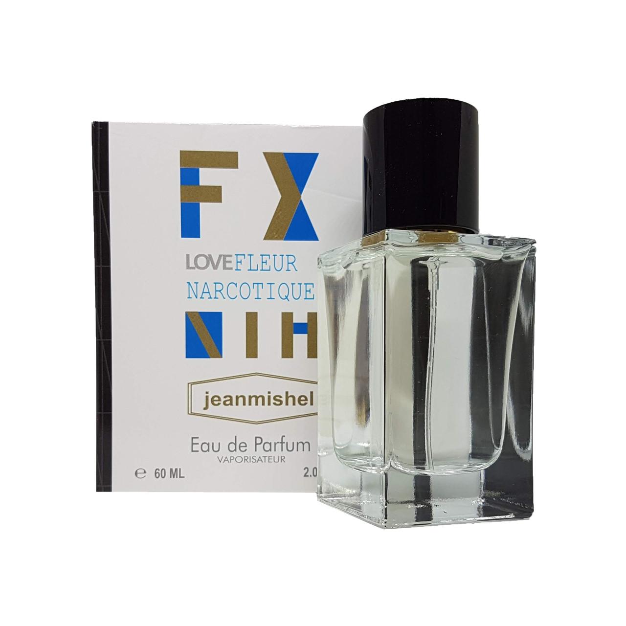 EX Nihilo Fleur Narcotique Eau De Parfum 50ml eBay Lune noire (astrologie) Wikip dia Chat cam-Tchat webcam-Rencontre-chat gratuit page