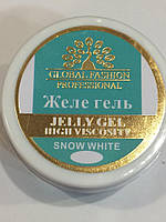 Желе гель белый  Global Fashion, 15 мл