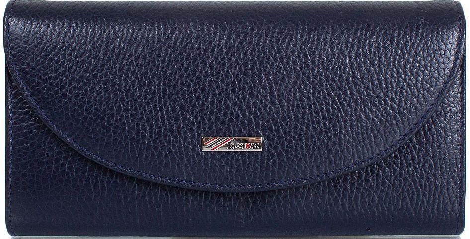 Женский кошелек Desisan, кожаный, темно-синий